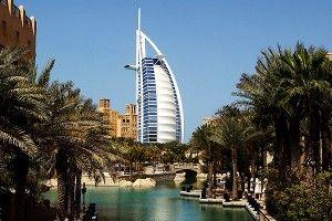 Al Arab Hotel