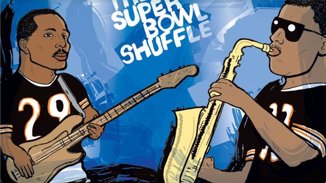 Super Bowl Shuffle Illustration 3