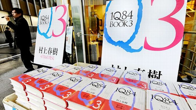 the 1Q84 Book 3