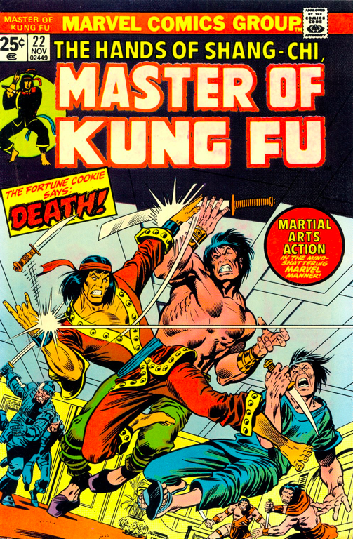 kung_fu_cover